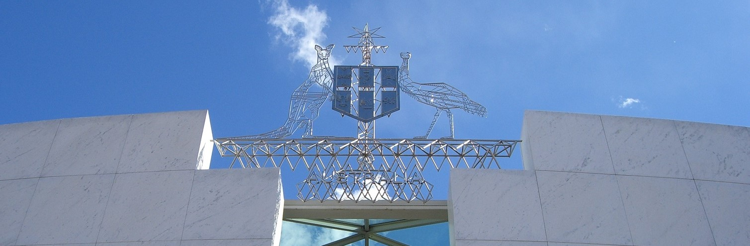 Australian coat of arms on Parliament House, Canberra (Photo: Flickr Clare Wilkinson)