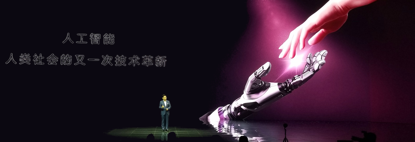 Richard Yu, CEO of Chinese Huawei Consumer Business Group, speaks in Shanghai (Photo: VCG/Getty)