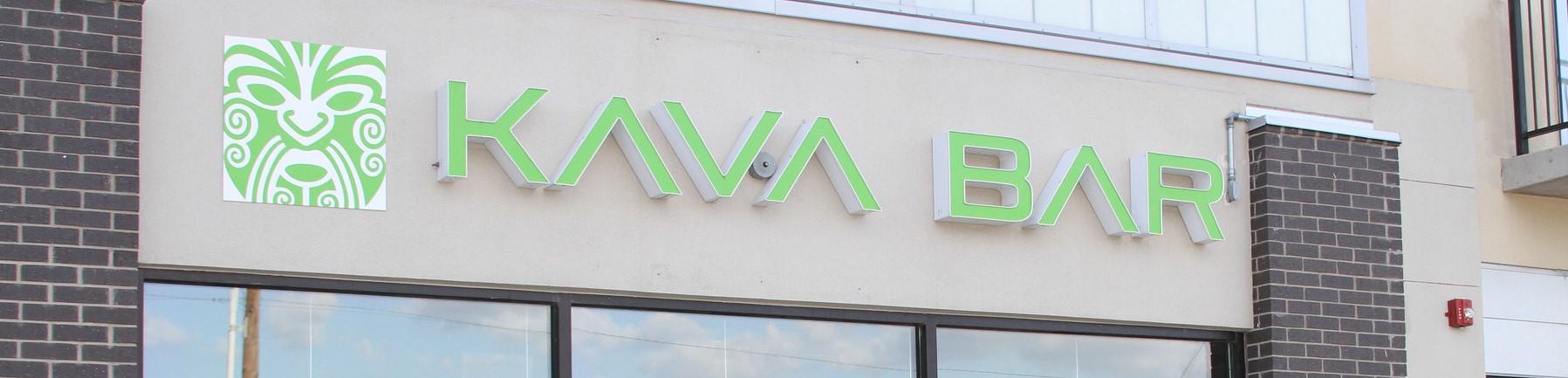 The Squarerut Kava Bar in Austin, Texas (Photo: Flickr/The Austinot)