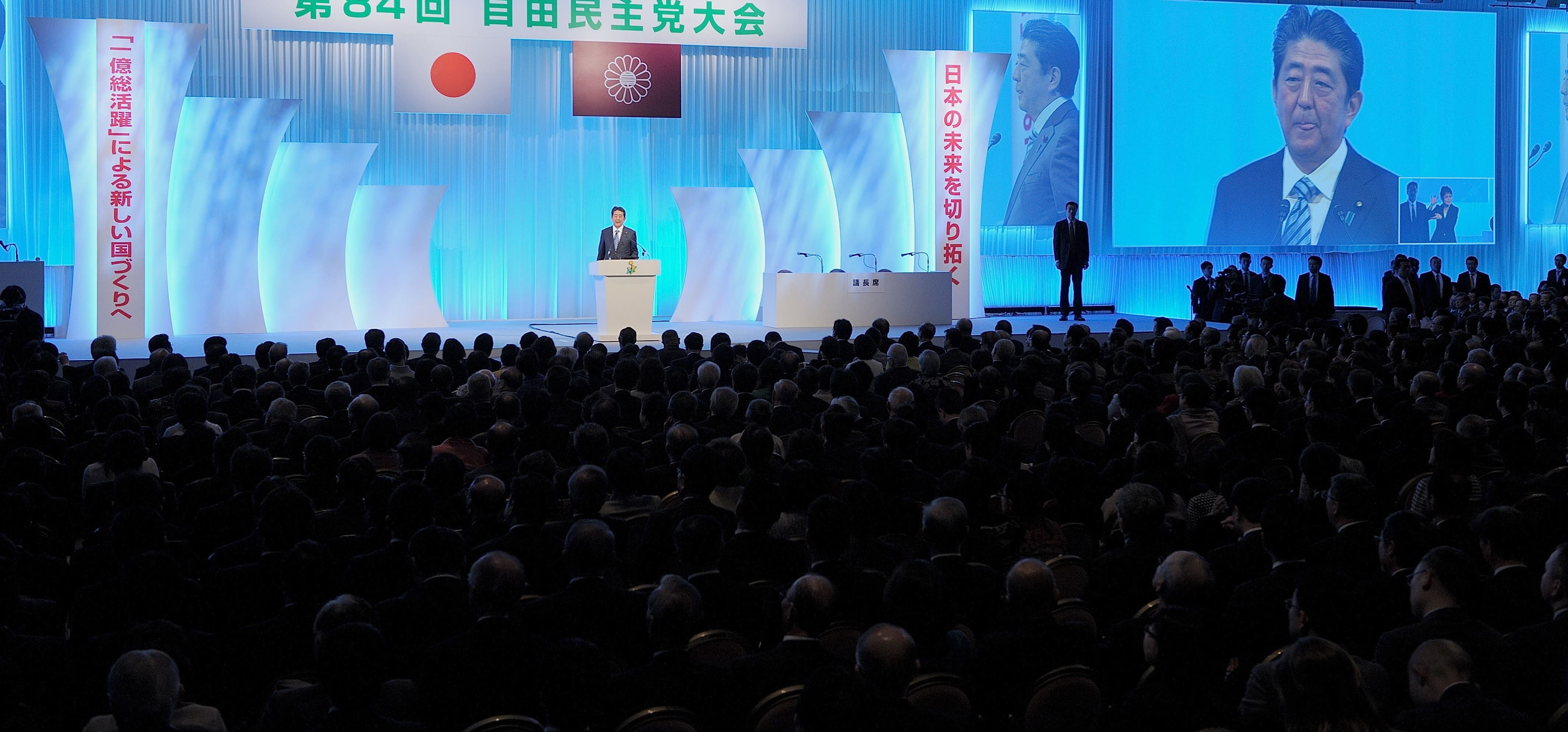 Japanese Prime Minister Shinzo Abe delivering a speech at the Liberal Democratic Party's convention, March 2017 (Photo: Getty Images/Anadolu Agency)