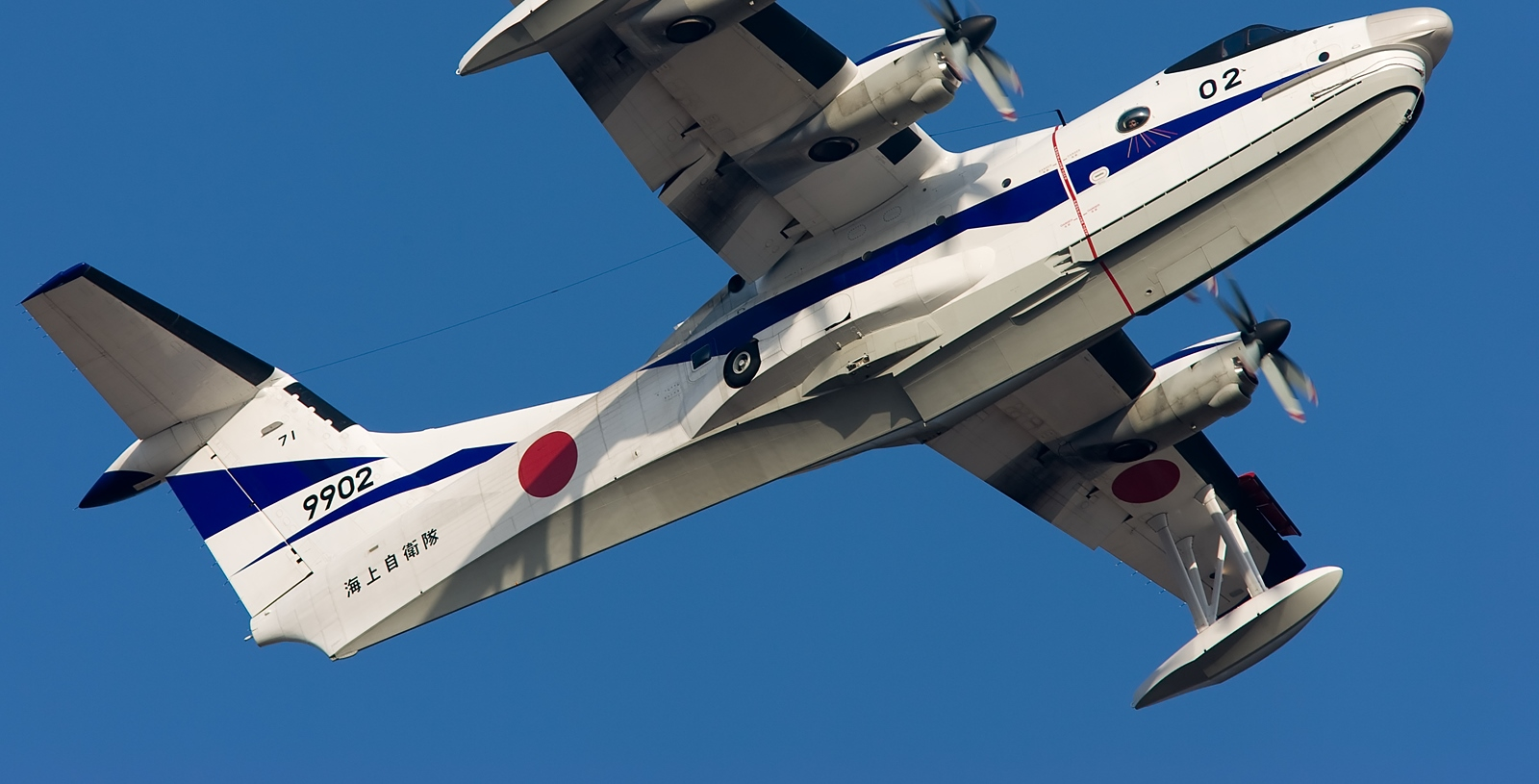 The US-2 amphibious aircraft, which Japan is offering to sell to India. (Flickr/Ken H)